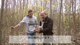 tech-flash-energy-crops-pt-2_JP-subtitles